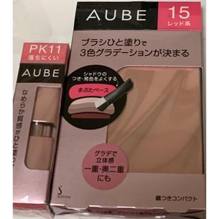 オーブクチュール(AUBE couture)のオーブ ブラシひと塗りシャドウN15 なめらか質感ひと塗りルージュ PK11(アイシャドウ)