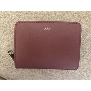 アーペーセー(A.P.C)のA.P.C. コンパクトウォレット(財布)