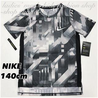 NIKE - 新品■NIKE ナイキ Dri-FIT プリンテッド 半袖Tシャツ/140