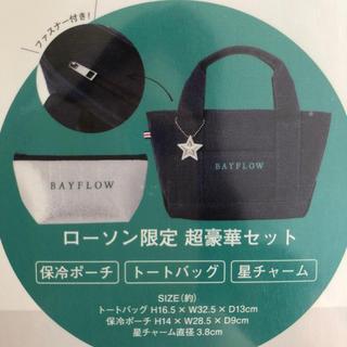 ベイフロー(BAYFLOW)のBAYFLOW トートバッグ 中部限定カラー!(トートバッグ)