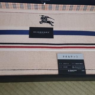 BURBERRY - 美品!新品保管品バーバリータオルケット