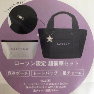 ベイフロー(BAYFLOW)のBAYFLOW トートバッグ 四国・中国・九州・沖縄限定カラー!(トートバッグ)