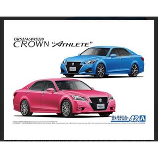 アオシマ(AOSHIMA)のvamvi様製作依頼 アオシマ 1/24 21クラウンアスリート(模型/プラモデル)