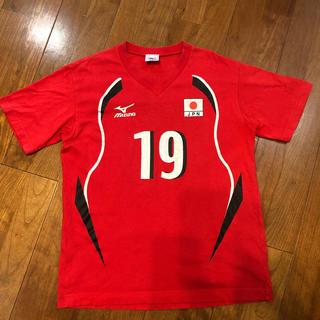 MIZUNO - MIZUNO ミズノ 全日本バレーボール 応援Tシャツ