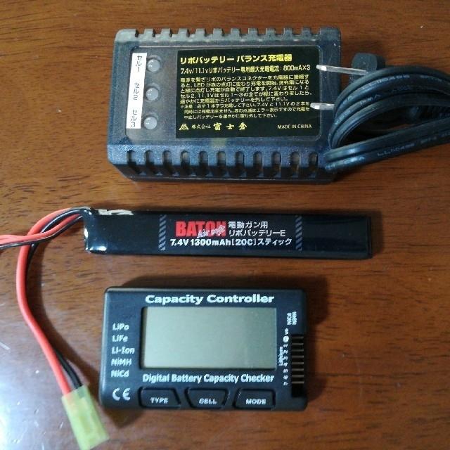 リポバッテリー セット エンタメ/ホビーのミリタリー(電動ガン)の商品写真