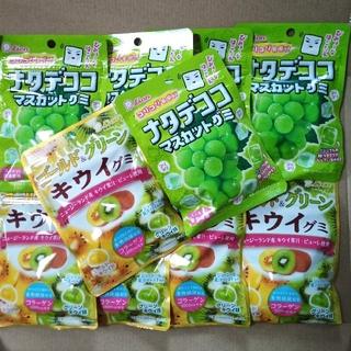 【お買い得】ナタデココマスカットグミ&キウイグミ 10袋 お菓子詰め合わせ(菓子/デザート)