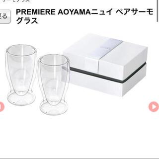 プルミエール(PREMIERE)の【新品・未使用】プレミエール青山 耐熱二層(グラス/カップ)