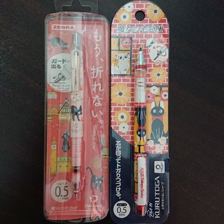 ジブリ(ジブリ)のジブリ  魔女の宅急便  シャーペンセット(ペン/マーカー)