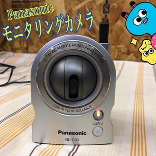パナソニック(Panasonic)の◎ Panasonic ホームネットワークカメラ ◎S941(防犯カメラ)