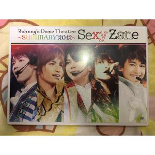セクシー ゾーン(Sexy Zone)のSUMMARY2012~ Sexy Zone(ミュージック)