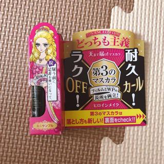ヒロインメイク(ヒロインメイク)のお値下げしました❗️新品未使用未開ヒロインメイク 第3のマスカラ サンプル(マスカラ)