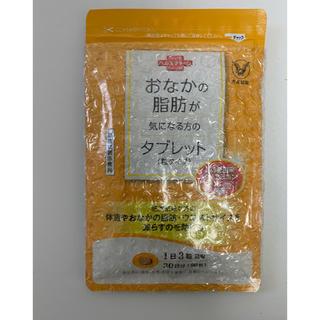 タイショウセイヤク(大正製薬)のおなかの脂肪が気になる方のタブレット  (粒タイプ)30日分(90粒)(ダイエット食品)