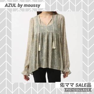 アズールバイマウジー(AZUL by moussy)の新品 AZULbymoussy 夏服 ブラウス チュニック S(チュニック)