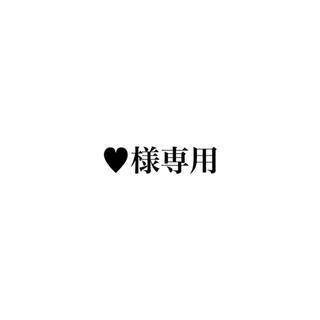 レディー(Rady)の♥様専用(ピアス)