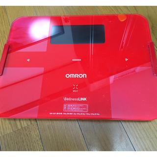 オムロン(OMRON)のオムロン 体重・体組成計 カラダスキャン レッド HBF-252F-R(体重計/体脂肪計)