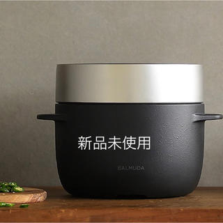 BALMUDA - 新品!バルミューダ  炊飯器