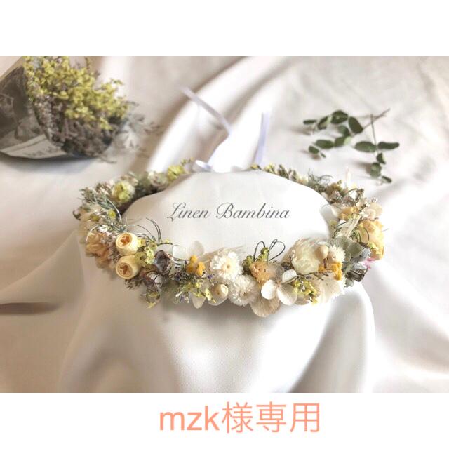 mzk様専用(お子様用花かんむり❁⃘*.゚) ハンドメイドのフラワー/ガーデン(ドライフラワー)の商品写真