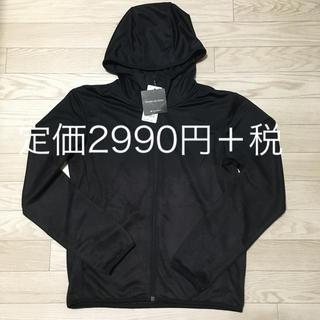 ユニクロ(UNIQLO)のユニクロ ドライEX UVカット プリント フルジップパーカ(Tシャツ/カットソー(七分/長袖))