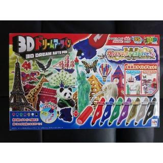 メガハウス(MegaHouse)の3Dドリームアーツペン クリエイティブダブルライトセット(7本) メガハウス(知育玩具)