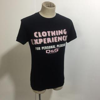 ドルチェアンドガッバーナ(DOLCE&GABBANA)のドルチェ&ガッパーナ  メンズ Tシャツ ブラック XS(Tシャツ/カットソー(半袖/袖なし))