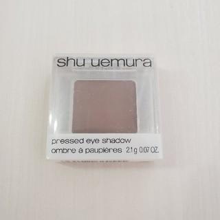 shu uemura - プレスドアイシャドーN Mブラウン 872