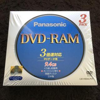 パナソニック(Panasonic)のPanasonic DVD-RAM 3枚組 カートリッジ付 LMHB94LP3(PC周辺機器)