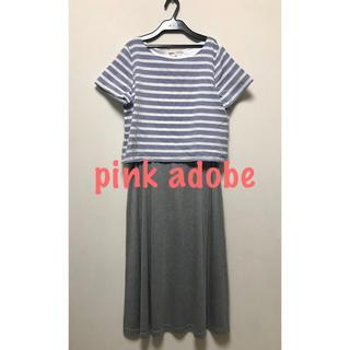 ピンクアドべ(PINK ADOBE)のpink adobe  重ね着風ボーダーロングワンピース (ロングワンピース/マキシワンピース)