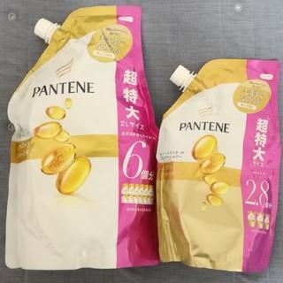パンテーン(PANTENE)の新品♥パンテーンのシャンプー&トリートメントの詰め替えセット(シャンプー/コンディショナーセット)