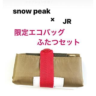 スノーピーク(Snow Peak)の snow peak エコバッグ 2個セット キャメル 非売品 JR(エコバッグ)