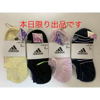 アディダス(adidas)のアディダス ソックス12足(靴下/タイツ)