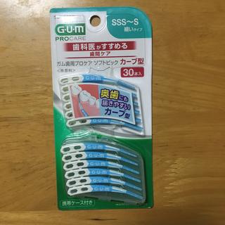 サンスター(SUNSTAR)の☆ぶるーさふぁいぁ様専用 ガム歯周プロケア ソフトピック カーブ型 (歯ブラシ/デンタルフロス)