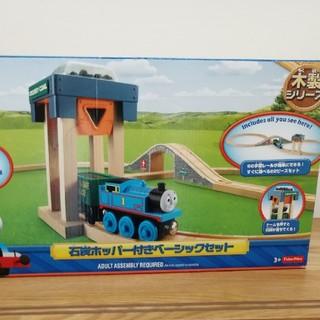 フィッシャープライス(Fisher-Price)のトーマス 木製レール おまけ付き(電車のおもちゃ/車)
