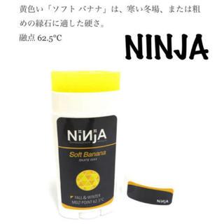 インディペンデント(INDEPENDENT)のNINJA ニンジャ スケボーワックス バナナ 新品 送料込み(スケートボード)
