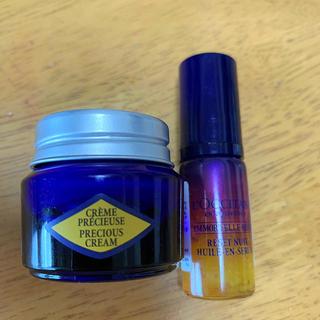 ロクシタン(L'OCCITANE)のロクシタンの美容液とクリームセット/エコバッグプレゼント付き(美容液)