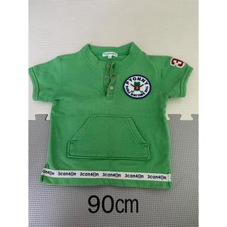 サンカンシオン(3can4on)の3can4on  子供服半袖Tシャツ 90センチ(Tシャツ/カットソー)
