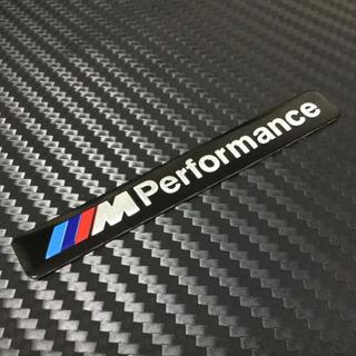 ビーエムダブリュー(BMW)のBMW M performance アルミ エンブレム ブラック(車種別パーツ)