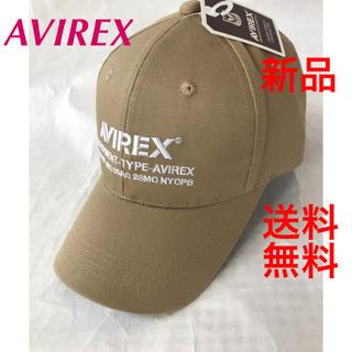 AVIREX - ❤️AVIREXツイルキャップ‼️フロント刺繍ベージュ