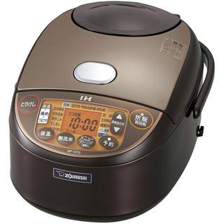 ゾウジルシ(象印)の新品 未使用 炊飯器 象印IH 炊飯ジャー5.5合炊き NP-VZ10-TA(炊飯器)