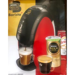 ネスレ(Nestle)のネスカフェゴールドブレンド ネスカフェバリスタ(コーヒーメーカー)