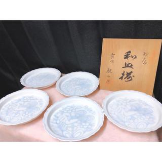 未使用  観山窯 銘々皿  和皿揃 セット(食器)