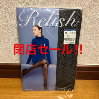 アツギ(Atsugi)の【ダイヤメッシュ柄】ストッキング♪(タイツ/ストッキング)