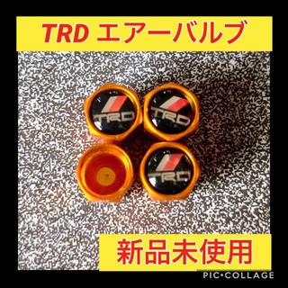 TRDトヨタTOYOTAエアバルブキャップ ゴールド×4個(車外アクセサリ)