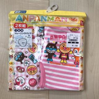 バンダイ(BANDAI)のトレーニングパンツ アンパンマン 80(トレーニングパンツ)