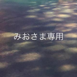 専用(アニメ)