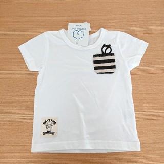 新品未使用♡︎めがね柄Tシャツ