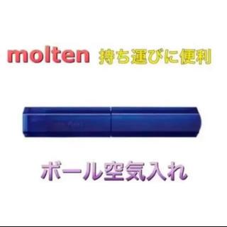 モルテン(molten)のmolten モルテン ボール専用 空気入れ バンドポンプ  ウルトラマリン(バスケットボール)