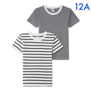 プチバトー(PETIT BATEAU)の新品未使用 プチバトー マリニエール&ミラレ 半袖 Tシャツ 2枚組 12ans(下着)