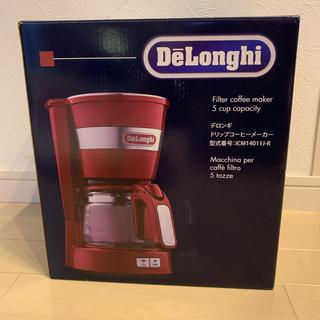 デロンギ(DeLonghi)のniiiGo様専用 ❁デロンギ コーヒーメーカー(コーヒーメーカー)