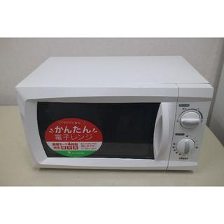アイリスオーヤマ - 送料無料【60Hz専用】アイリスオーヤマ 電子レンジ YO238