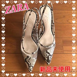ザラ(ZARA)のZARA  今期 新品未使用 スネーク柄&クリアのコンビピンヒール(ハイヒール/パンプス)